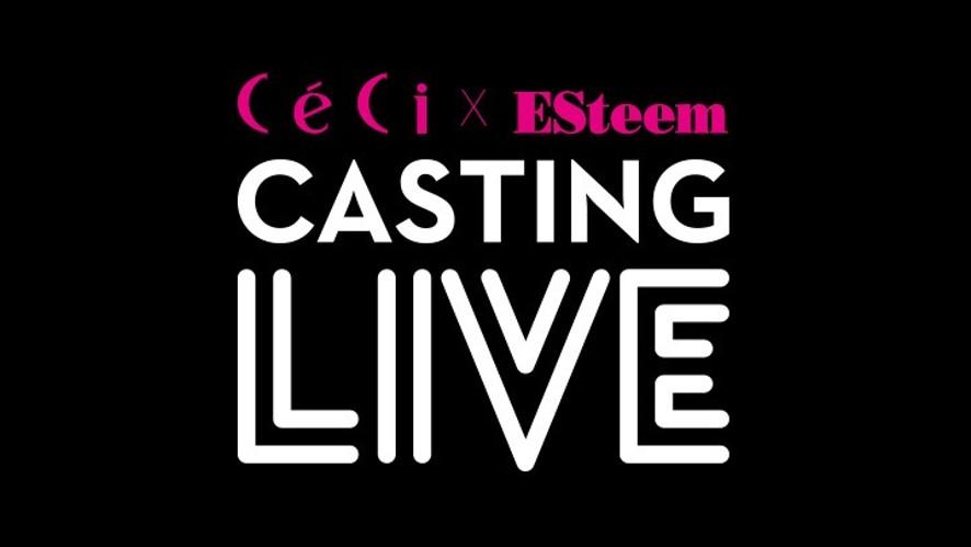 CeCi X ESteem CASTING LIVE with Lee HeeSu & Yoon JungJae & Yang JunHyung!