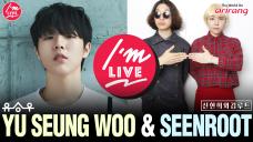 I'm Live(W/ SEENROOT & Yu Seung Woo) 신현희와 김루트, 유승우