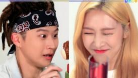 [더 유닛] 슈퍼슬로우 개인별 티저 19 (The Unit - Superslow individual teaser 19)