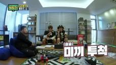 빅픽처 ep54_20만 원 vs 5만 원 쩐의 전쟁 시작?! (200,000 won vs 50,000 won Has the battle begun?!)