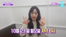 [StyLive] BLOSSOM QUEENS & YOUNGJI Wine Day Special_Trailer