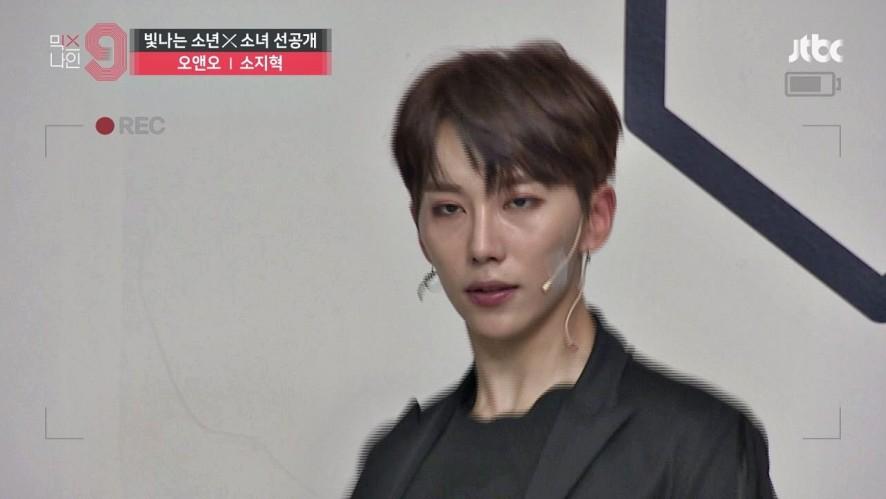 [단독선공개] 소지혁 | 오앤오 | 30초 사전투표 영상
