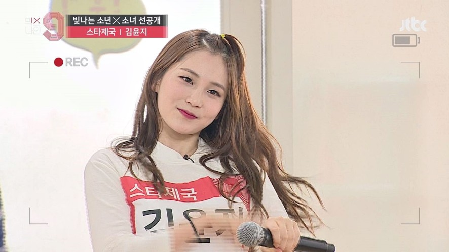 [단독선공개] 김윤지 | 스타제국 | 30초 사전투표 영상