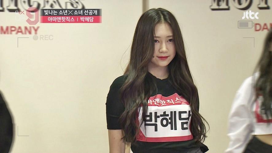 [단독선공개] 박혜담 | 야마앤핫칙스 | 30초 사전투표 영상