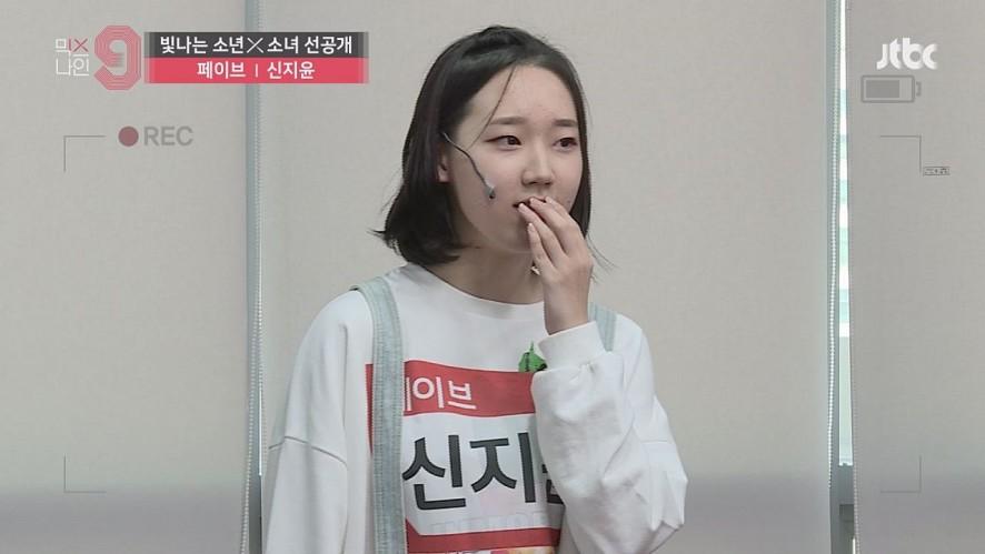 [단독선공개] 신지윤   페이브   30초 사전투표 영상