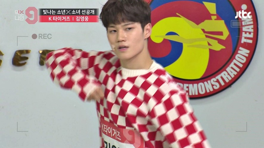 [단독선공개] 김영웅 | K타이거즈 | 30초 사전투표 영상
