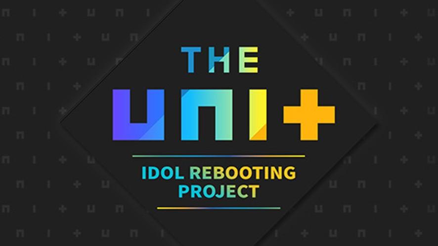 아이돌리부팅프로젝트 <더 유닛> 생중계 (IDOL REBOOTING PROJECT THE UNIT LIVE)