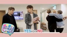[마이 크나큰 텔레비전2]  #27 크나큰(KNK) Yes or No2 (part.2)