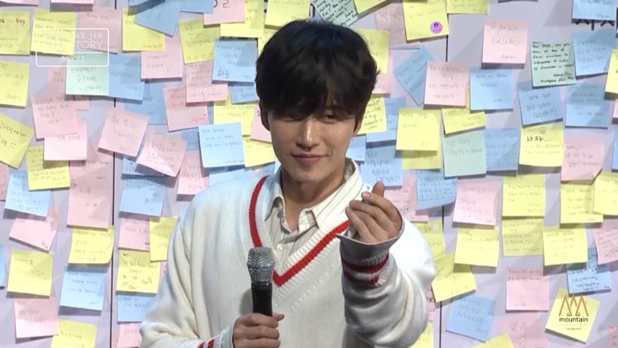 [Park Hae-Jin] True story - No. 51