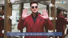 김태우 솔로데뷔 11주년 감사 인사 (Feat. 2017 원아페 팬미팅)