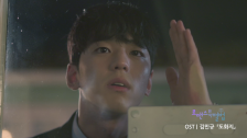 [로맨스 특별법 OST] 김민규 - 도화지