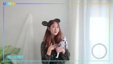 [더 유닛] 99초 셀프PR - 베스티 혜연