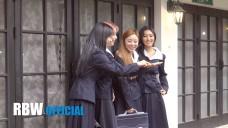 [MMMTV] EP11 굿즈메이킹 PART3 마마무는 하교 중