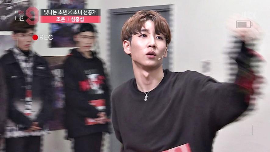 [단독선공개] 심홍섭 | 조은 | 30초 사전투표 영상