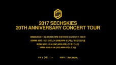 2017 SECHSKIES 20TH ANNIVERSARY CONCERT TOUR - MESSAGE FROM SECHSKIES