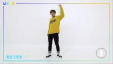 [99초 셀프 PR] 핫샷 고호정