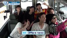 슈주 리턴즈 E42-  [슈퍼주니어 컴백!]  슈퍼주니어 단합대회 가는 길1 (Super Junior Goes to Sports Day Part 1)