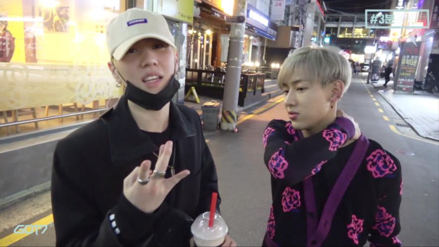 #3분갓세븐_20171023_27