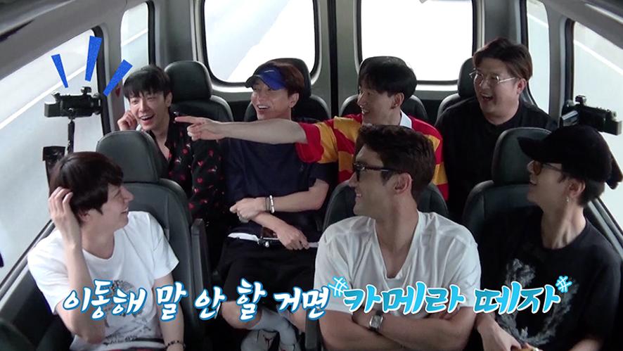 슈주 리턴즈 E44- 슈퍼주니어 단합대회 가는 길3(Super Junior Goes to Sports Day Part 3)