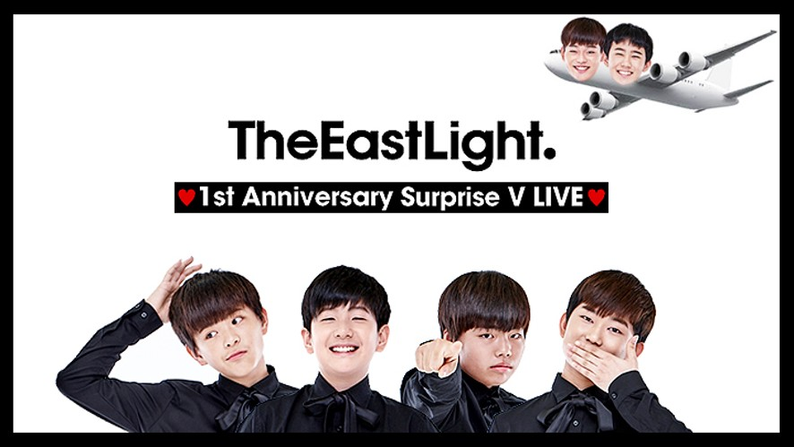 TheEastLight. 1st Anniversary Surprise Live (더 이스트라이트 데뷔 1주년 기습 라이브)