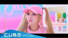 전소연 - 'Jelly' Official Music Video