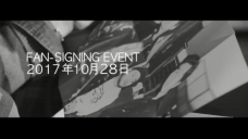 10/28 EPIK HIGH 'WE'VE DONE SOMETHING WONDERFUL' FAN-SIGNING EVENT @신촌 차없는 거리 입구