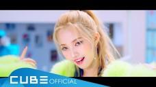 전소연 - 'Jelly' M/V  Teaser