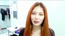 현아 - 일본 팬미팅 비하인드 영상