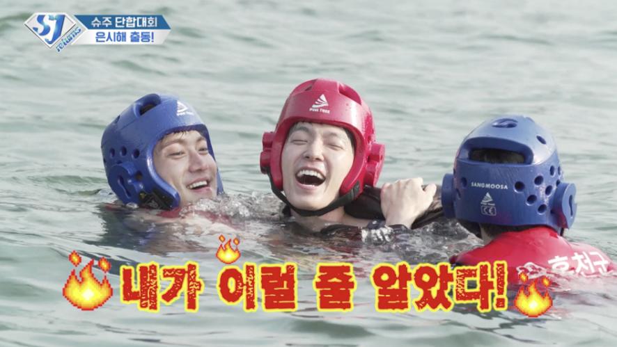 슈주 리턴즈 E49- 슈주 단합대회: 수상레저3 (Super Junior's Sports Day: Water Sports Part 3)