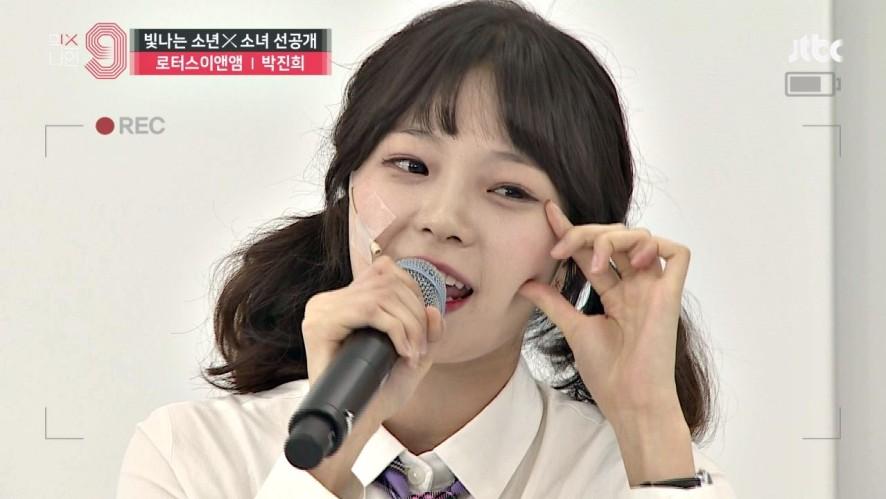 [단독선공개] 박진희 | 로터스이앤앰 | 30초 사전투표 영상