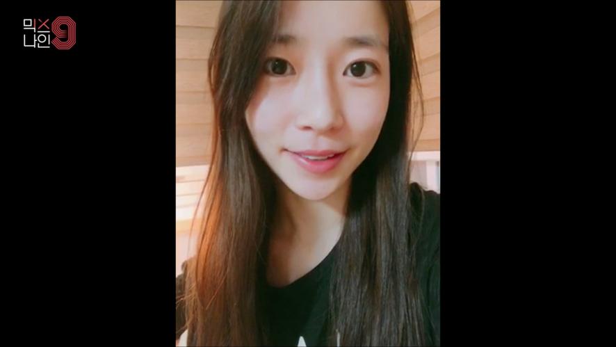 김소리 | 몰레 | 오디션 전 셀프캠