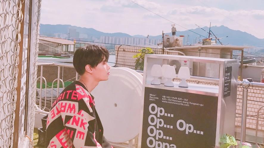 핫샷, 준혁이의 보고 싶은 라디오 #6