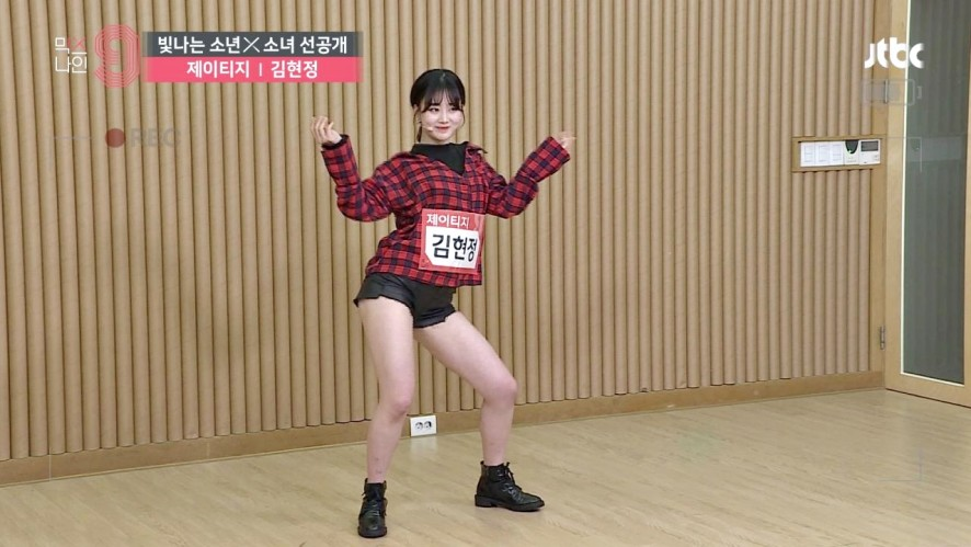 [단독선공개] 김현정 | 제이티지 | 30초 사전투표 영상