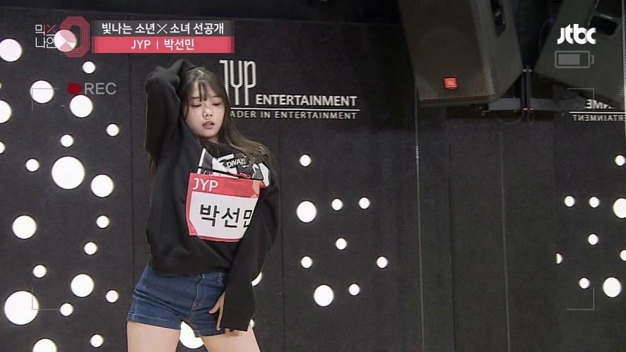 [단독선공개] 박선민   JYP   30초 사전투표 영상