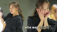 [화부탁3] 손연재의 <선미-가시나> 커버댄스!