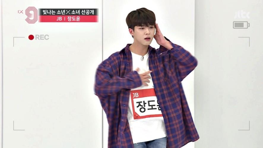 [단독선공개] 장도윤 | JB | 30초 사전투표 영상