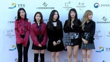 [Replay] 2017 드림콘서트 in 평창 - 레드카펫 (2017 DREAM CONCERT in PyeongChang - RED CARPET)