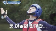 슈주 리턴즈 E47- 슈주 단합대회: 수상레저1 (Super Junior's Sports Day: Water Sports Part 1)