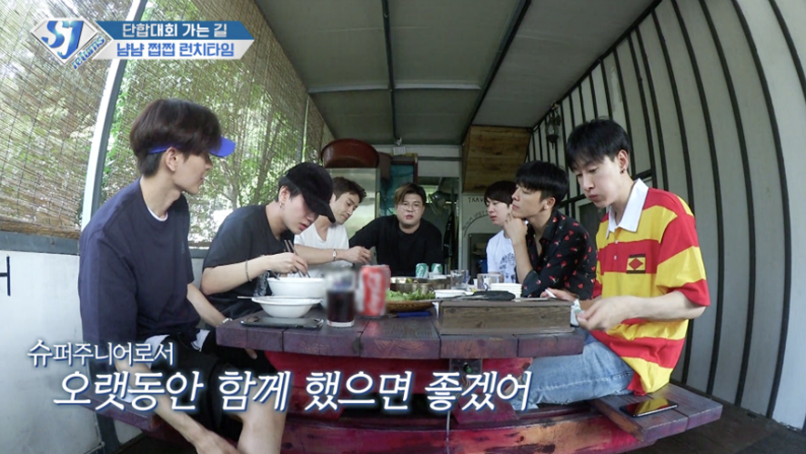 슈주 리턴즈 E46- 슈퍼주니어 단합대회 가는 길5 (Super Junior Goes to Sports Day Part 5)