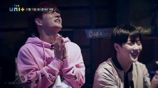 [5, 6회 예고] 심장 쫄깃한 첫 번째 미션 공개