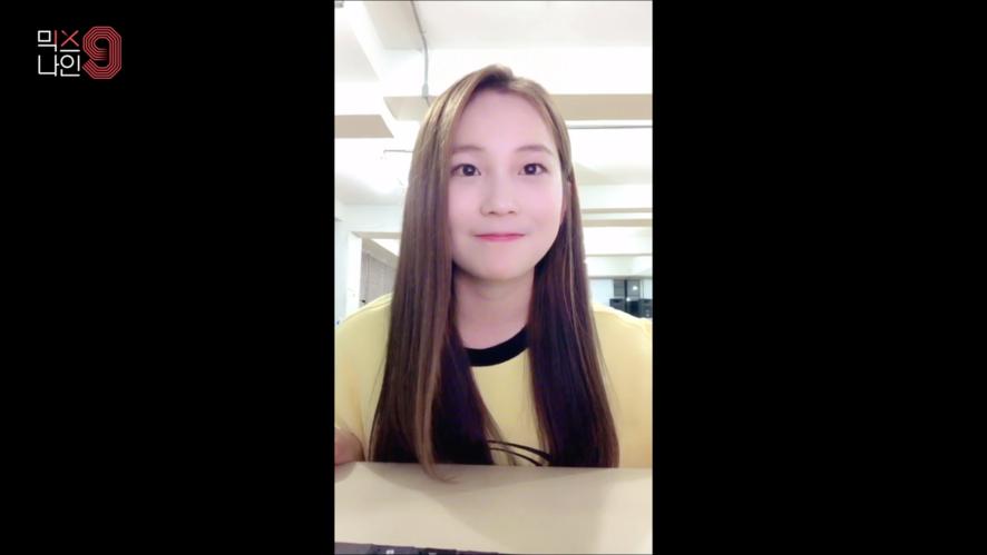 김윤지   스타제국   오디션 전 셀프캠