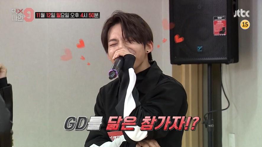 [3회 예고] 막바지에 다른 오디션투어! YG VS JYP 숨막히는 오디션 현장!