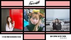 [Favorite] 같이 슬라임 잡으러 가새봄 ʕ•̫͡•ʕ•̫͡•ʔ•̫͡•ʔ♡