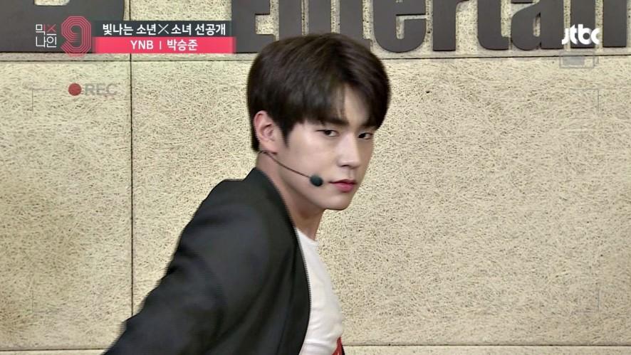 [단독선공개] 박승준 | YNB | 30초 사전투표 영상