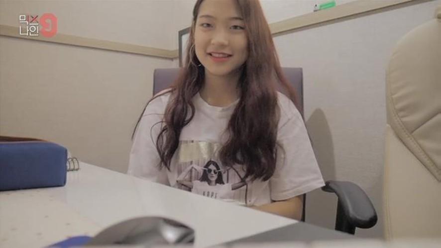 김희수 | 일레븐나인 | 오디션 전 셀프캠