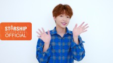 [Special Clip] 정세운(Jeong Sewoon) - 2018 수능 응원영상
