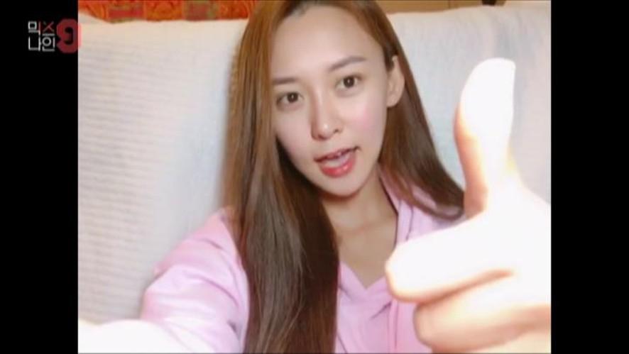 허영주 | 몰레 | 오디션 전 셀프캠