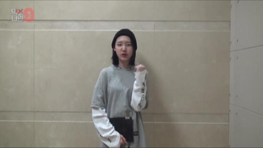 신지윤 | 페이브 | 오디션 전 셀프캠