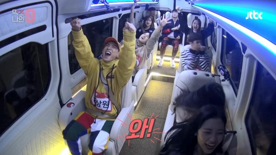 [비하인드] 그것이 알고싶다! 데뷔조 버스 비하인드