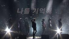 [Replay] VICTON 4th Mini Album Showcase [From.VICTON]